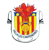 Shield Falla Les Cantereries
