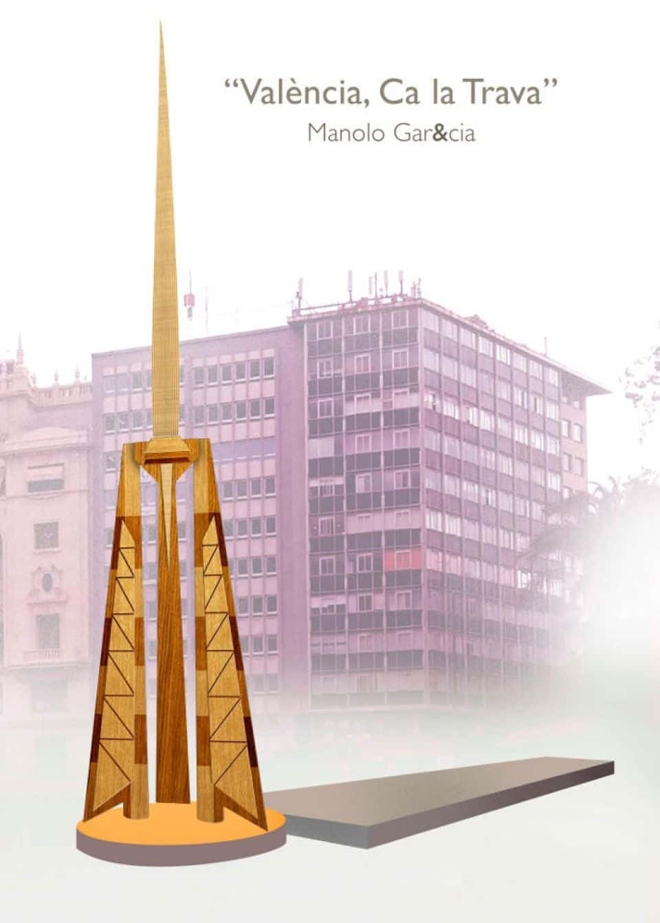 Falla Ayuntamiento 2017